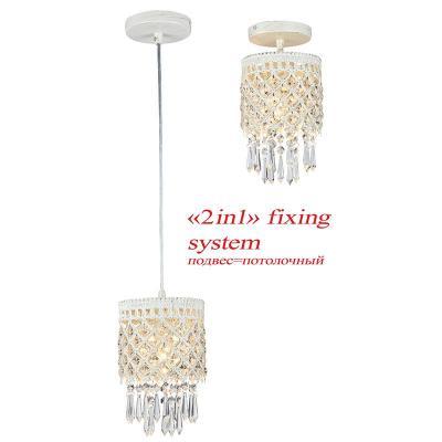Подвесной светильник Favourite Rabat 1578-1PC подвесной светильник favourite wendel арт 1602 1pc
