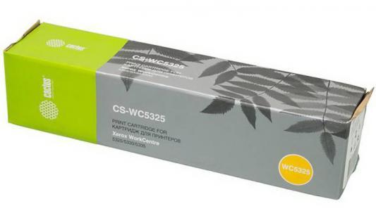 Фотобарабан Cactus CS-WC5325X 013R00591 для Xerox WC 5325/5330 черный 96000стр