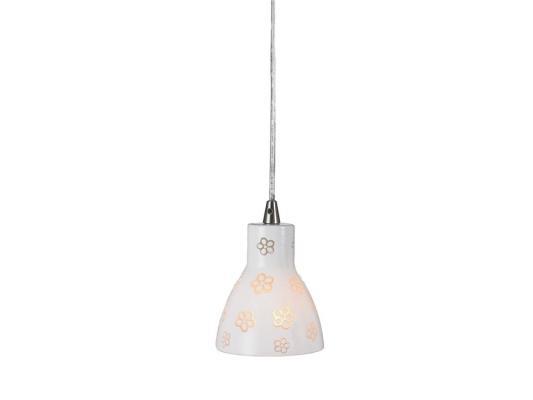 Подвесной светильник Markslojd Bloom 228912 цена