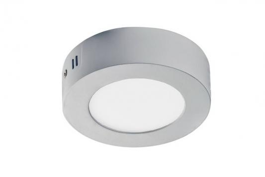 Потолочный светильник Favourite Flashled 1348-6C накладной светильник favourite flashled 1348 6c