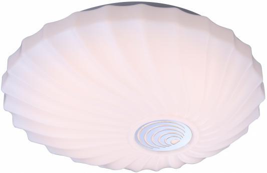 Потолочный светильник Globo Malik 41720