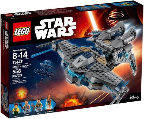 Конструктор Lego Star Wars: Звёздный Мусорщик 558 элементов