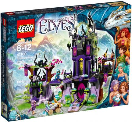Конструктор Lego Elves: Замок теней Раганы 1014 элементов