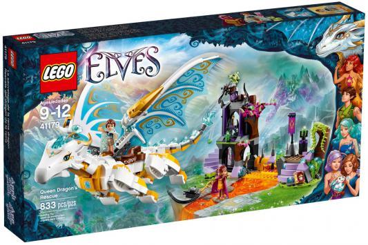 Конструктор Lego Эльфы Спасение Королевы Драконов 833 элемента 41179