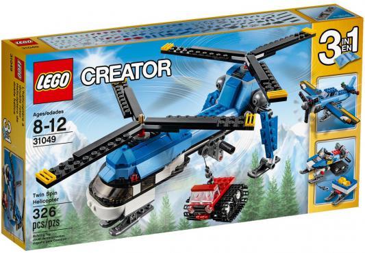 Конструктор Lego Creator: Двухвинтовой вертолёт 326 элементов