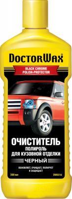Очиститель-полироль для кузовной отделки черного цвета Doctor Wax DW 8316 шкунов и кузовной ремонт в гараже