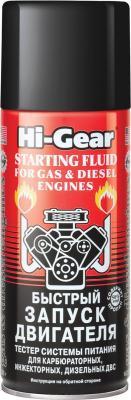 Быстрый запуск двигателя Hi Gear HG 3319