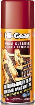 Очиститель тканой обивки Hi Gear - цена