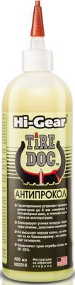 Состав для устранения проколов Hi Gear HG 5316 Антипрокол