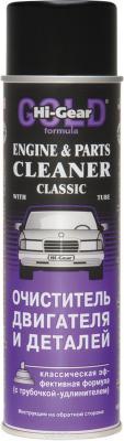 Очиститель двигателя Hi Gear - цена