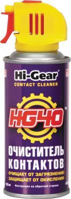 Очиститель контактов Hi Gear - цена