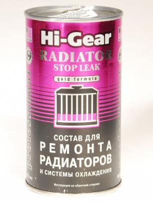 Состав для ремонта радиаторов и системы охлаждения Hi Gear -