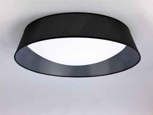 Потолочный светильник Mantra Nordica 4967
