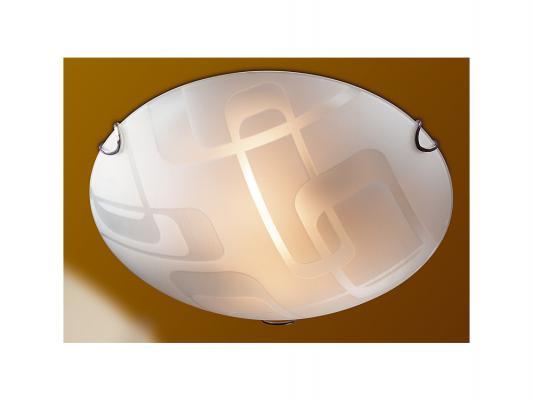 Потолочный светильник Sonex Halo 157