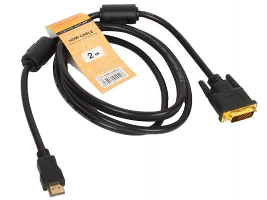 Кабель HDMI-DVI 2м Telecom LCG135F-2M