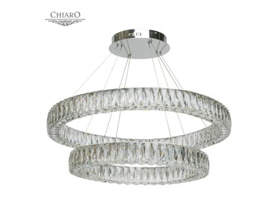 Светодиодный светильник Chiaro Гослар 5 498012202