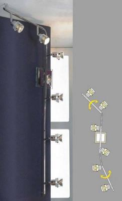 Трековая система Lussole Perspicuo LSL-5299-06