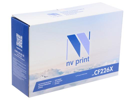 Картридж NV-Print CF226X для HP LJ Pro M402dn/M402n/M426dw/M426fdn/M426fdw черный 9000стр картридж nv print cf213a canon 731 magenta для hp lj pro m251 276 canon lbp7100cn 7110cw