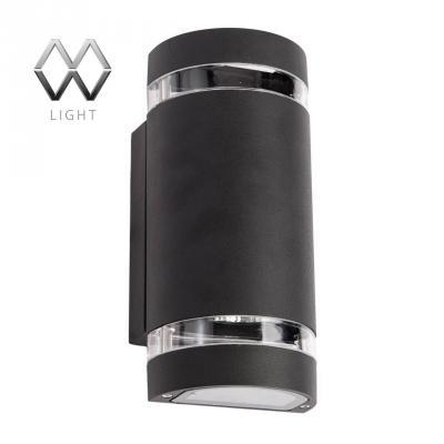 Уличный настенный светильник MW-Light Меркурий 807021202