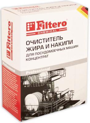 Очиститель Filtero 706 250г