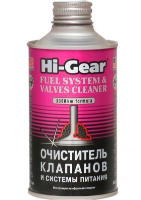 Очиститель клапанов и системы питания на 60л Hi Gear HG 3236 очиститель форсунок hi gear на 90 литров 325мл
