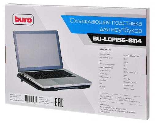 Подставка для ноутбука 15.6 Buro BU-LCP156-B114 металл/пластик 1000об/мин 20db черный подставка для ноутбука buro bu lcp156 b208 15 6355x260x21мм 2xusb 2x 80ммfan 560г металлическая сет