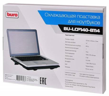 Подставка для ноутбука 14 Buro BU-LCP140-B114 металл/пластик 1000об/мин 21db черный цена