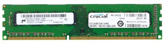 Оперативная память 4Gb (1x4Gb) PC3-12800 1600MHz DDR3L DIMM CL11 Crucial CT51264BD160B модуль памяти crucial pc3 12800 so dimm ddr3l 1600mhz 4gb ct51264bf160bj