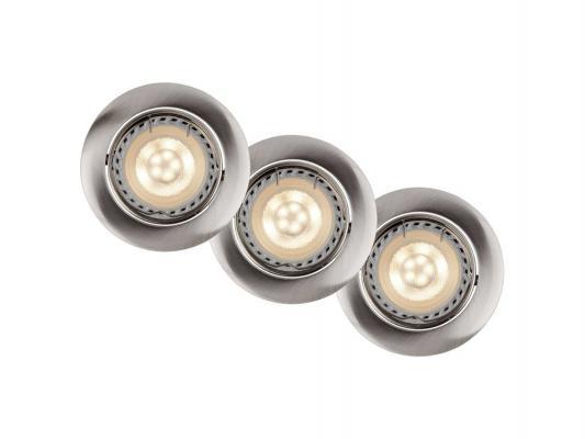 Встраиваемый светильник (в комплекте 3 шт.) Lucide Focus 11001/15/12