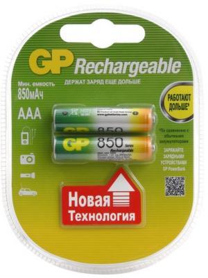Аккумуляторы 850 mAh GP 85AAAHC-2CR2 AAA 2 шт