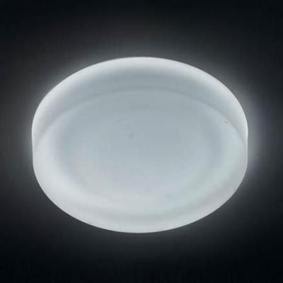 Встраиваемый светильник Donolux N1521-WH встраиваемый светильник donolux n1521 wh