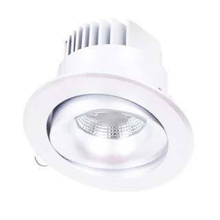 Встраиваемый светильник Donolux DL18465/01WW-White R Dim встраиваемый светодиодный светильник donolux dl18572 01ww white sq dim