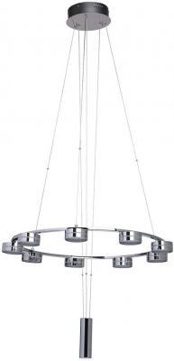 Подвесная светодиодная люстра MW-Light Гэлэкси 10 632014409