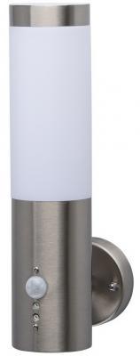 Уличный настенный светильник MW-Light Плутон 4 809021001