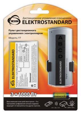 Пульт управления светом Y7 Elektrostandard 4690389007620 от 123.ru