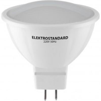 Лампа светодиодная G5.3 5W 3300K полусфера матовая 4690389075506