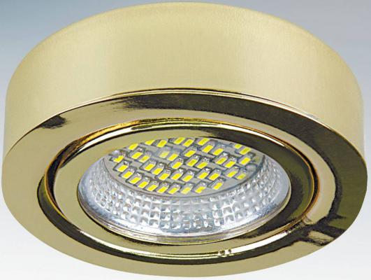 Мебельный светильник Lightstar Mobiled 003332
