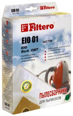 Пылесборник Filtero EIO 01 Экстра пятислойные 4 шт пылесборники filtero eio 01 экстра пятислойные 4 шт для пылесосов bork cameron dirt devil ewt trisa ufesa
