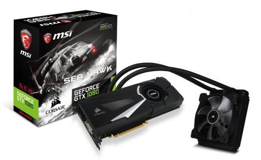 Видеокарта 8192Mb MSI GeForce GTX 1080 SEA HAWK X PCI-E GDDR5 Retail