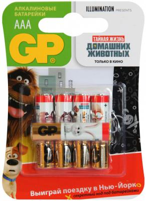 Батарейки GP 24A4/1PET-2CR5 AAA 5 шт