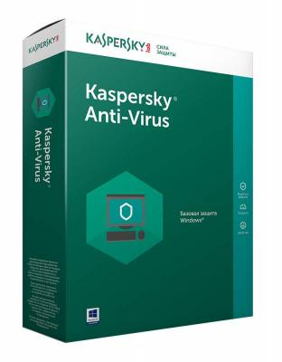 Антивирус Kaspersky Anti-Virus Russian Edition на 12 мес на 2ПК KL1171RBBFS Box антивирус 10