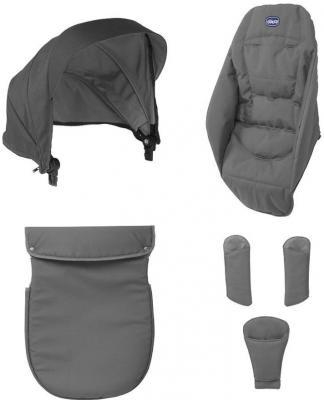 Набор аксессуаров к коляске Chicco Urban (anthracite) набор аксессуаров к коляске chicco urban anthracite