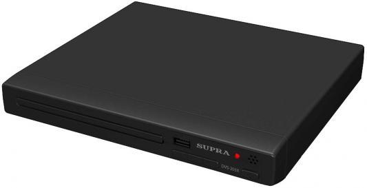 Проигрыватель DVD Supra DVS-203X черный проигрыватель dvd supra dvs 207x black