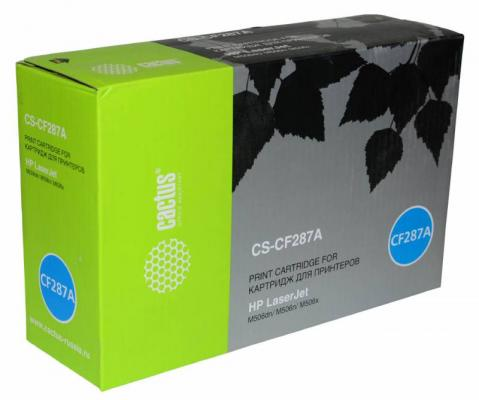 Картридж Cactus CS-CF287A для HP LJ M506dn/M506n/M506x черный 9000стр lcl 87a cf287a 1 pack black toner cartridge compatible for hp laserjet enterprise m506dn m506x m506n m506dn mfp m527z m527dn