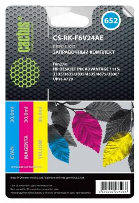 Заправка Cactus CS-RK-F6V24AE для HP DeskJet Ink Advantage 1115/2135/3635/3835/4535 цветной 90мл