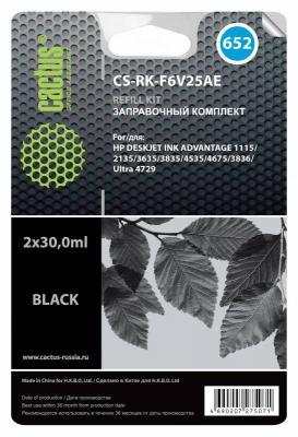 Заправка Cactus CS-RK-F6V25AE для HP DeskJet Ink Advantage 1115/2135/3635/3835/4535 черный 60мл мфу hp deskjet ink advantage 4535