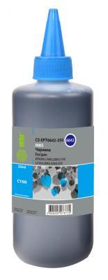 Чернила Cactus CS-EPT6642-250 для Epson L100/L110/L120/L132/L200/L210/L222/L300/L312/L350/L355/L362/L366/L456/L550/L555/L566/L1300 голубой 250мл