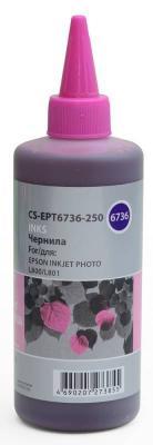 Чернила Cactus CS-EPT6736-250 для Epson L800/L810/L850/L1800 светло-пурпурный 250мл