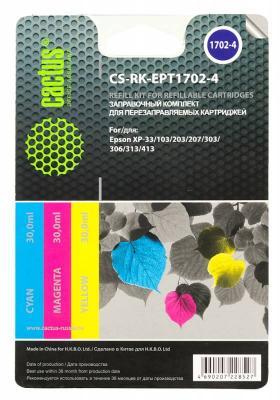 цена на Заправка Cactus CS-RK-EPT1702-4 для Epson Home XP-33 цветной 90мл