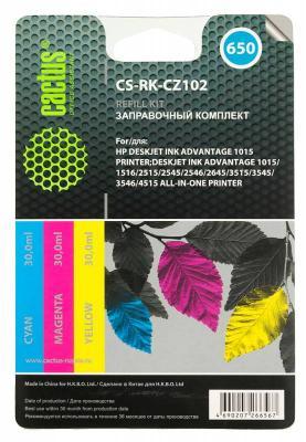 Фото - Заправка Cactus CS-RK-CZ102 для HP DeskJet 2515/3515 цветной 90мл копилка котик цветной керамика 12х9 12 7365 13464 1